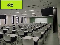 s-教室2